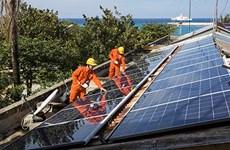 越南努力节约与高效利用能源