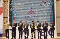 泰国-越南贸易促进会议在泰国举行