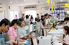 今年前9月全国新成立企业数量突破10万家