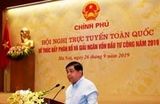 """计划与投资部部长:公共投资资金拨付工作仍是越南经济的""""灰点"""""""