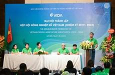 越南数字农业协会正式成立  助力农民和企业靠农业致富