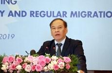 越南积极参加并认真履行《安全、有序和正常的移民全球契约》义务