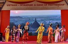 越南在缅甸举行文化周