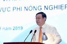 王廷惠副总理:非农集体经济取得长足进展
