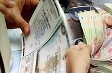 越南发行政府担保债券 成功筹资近8800亿越盾
