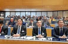 越南出席世界知识产权组织成员国大会第五十九届系列会议