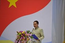 泰越国际贸易促进(扩大)会议有助于促进越泰战略伙伴关系发展