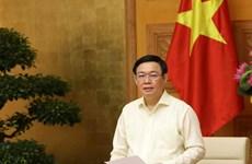 政府副总理王廷惠:可将2019年CPI控制在3.5%左右