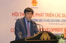 韩国协助越南企业提高能源投资效益