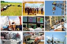 今年前9月越南经济社会发展出现积极变化