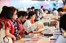 举办河内图书节有助于促进阅读文化发展