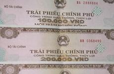 越南政府债券发行:9月成功筹资9.65万亿越盾