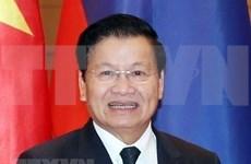 老挝政府总理通伦·西苏里走访岘港市