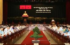 胡志明市加快完成各项经济社会和文化指标任务