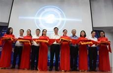岘港市在线公共服务平台正式投入使用