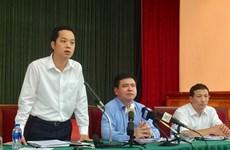河内市委召开例行记者会聚焦改善空气质量问题