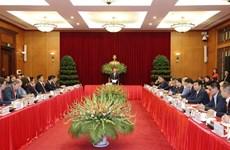越共中央经济部长会见前来参加2019年工业4.0高级论坛的代表
