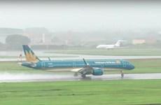 越航因台风米娜继续调整部分航班执行计划