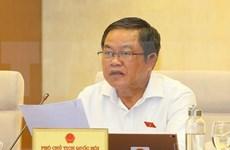 越南国会副主席杜伯巳对西班牙进行工作访问