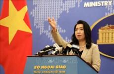 全球金融诚信组织发布有关越南的报告不属实