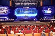 工业4.0高级论坛暨国际展开幕