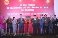 《越南之声》在印尼开设常驻机构