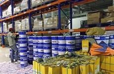 日本爱克工业株式会社收购越南两家公司