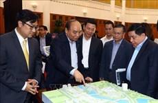 政府总理正式批准成立国家改革创新中心