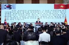 韩国开天节4351周年庆祝活动在胡志明市举行