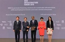 新加坡亚洲基础设施办公室促进地区基础设施发展