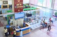 广宁省继续优化营商环境大力提高竞争能力