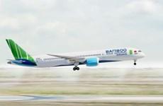 越竹航空将在本月开通飞往韩国和捷克的航线