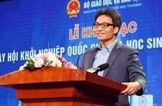 政府副总理武德儋:每所大学应创建一个创新的工作空间