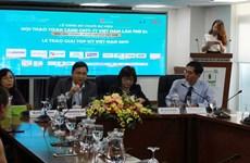 越南寻找有力措施来推动金融科技生态系统发展