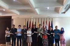 东盟各国核查东盟一体化倡议中各项目的实施进度
