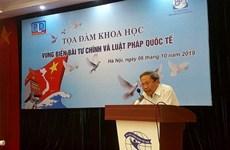 越南对思政滩拥有主权