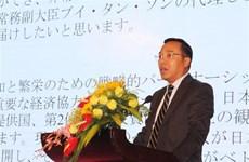 越南西原地区各省推进与日本的合作