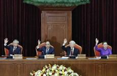 越共十二届中央委员会第11次全体会议公报(第一号)