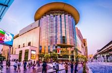 泰国批准总额为1060亿美元的2020财年预算草案