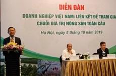 越南鼓励企业参与全球农产品价值链