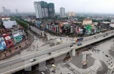 环境可持续交通亚洲论坛即将举行