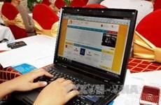 越南即将开展电子商务平台上的专项检查