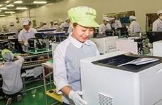 越南企业参加全球供应链的机会