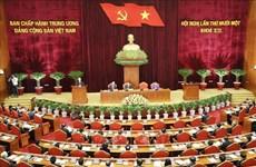 越共十二届中央委员会第十一次全体会议公报(第二号)