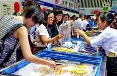 2019年河内水产品展览会拉开序幕
