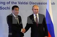 菲律宾优先促进与俄罗斯的贸易投资合作