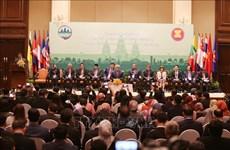 第15届东盟环境部长级会议开幕