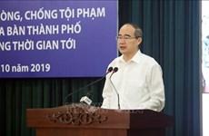 阮善仁:胡志明市应当采取特殊措施,制止毒品泛滥