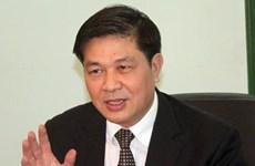 关于《越南律师职业道德和执业规范(草案)》的征求意见研讨会在河内举行
