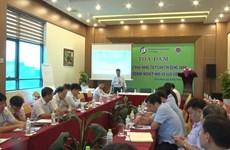 增强中小型企业绿色信贷获取能力
